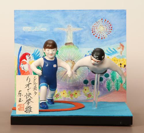 東玉変わり雛(2016年度・作品発表)