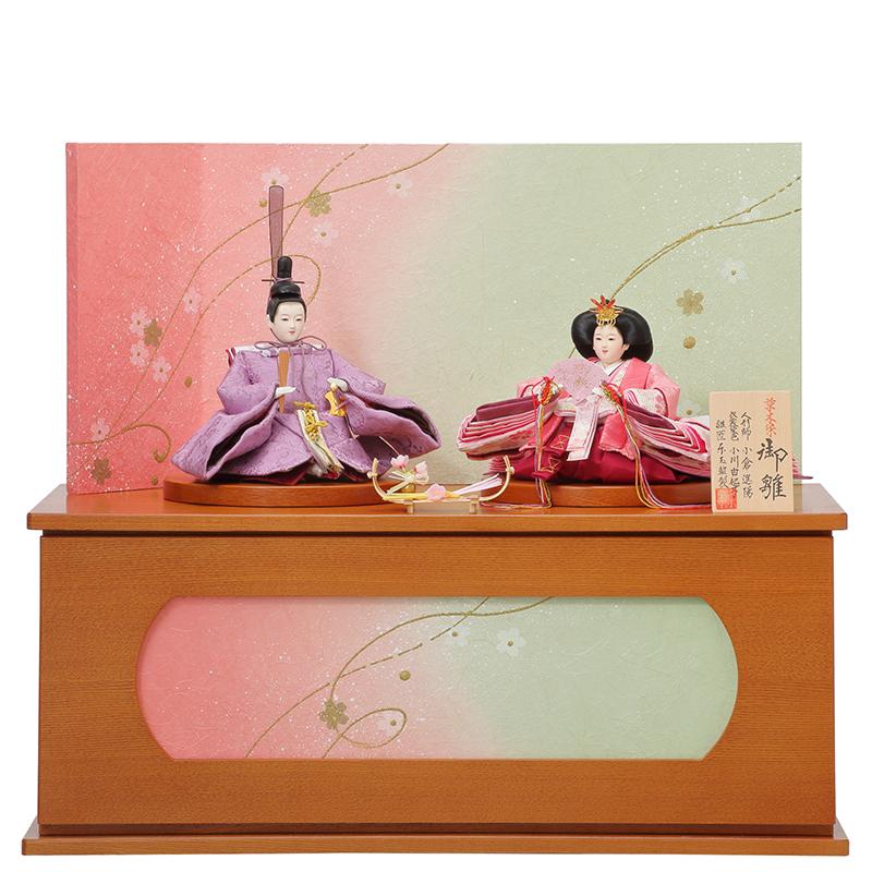 草木染 収納飾り「紫苑」