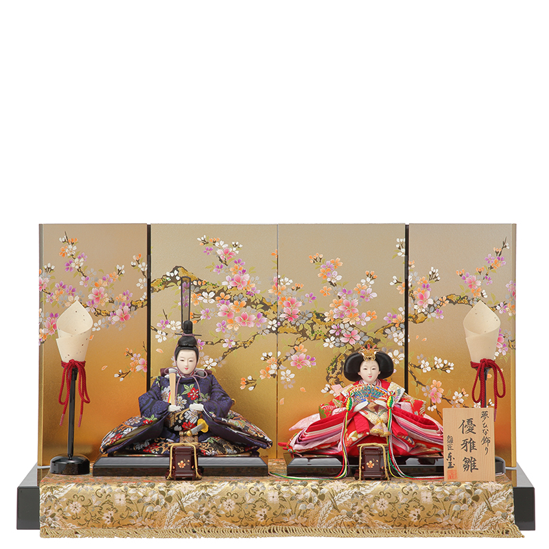 優雅 親王飾り「桜錦」