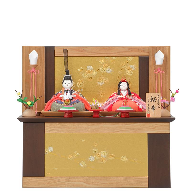 木目込人形 喜久絵 収納飾り「紗愛」