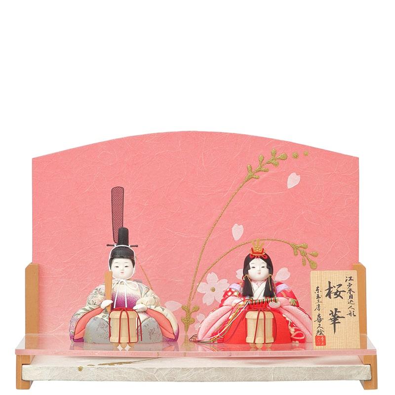 木目込人形 喜久絵 親王飾り「柑愛」