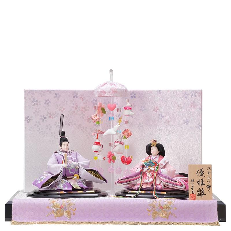 優雅 親王飾り「紫ノ園」