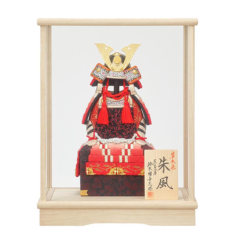 木目込鎧飾り 風 「朱風・ケース」