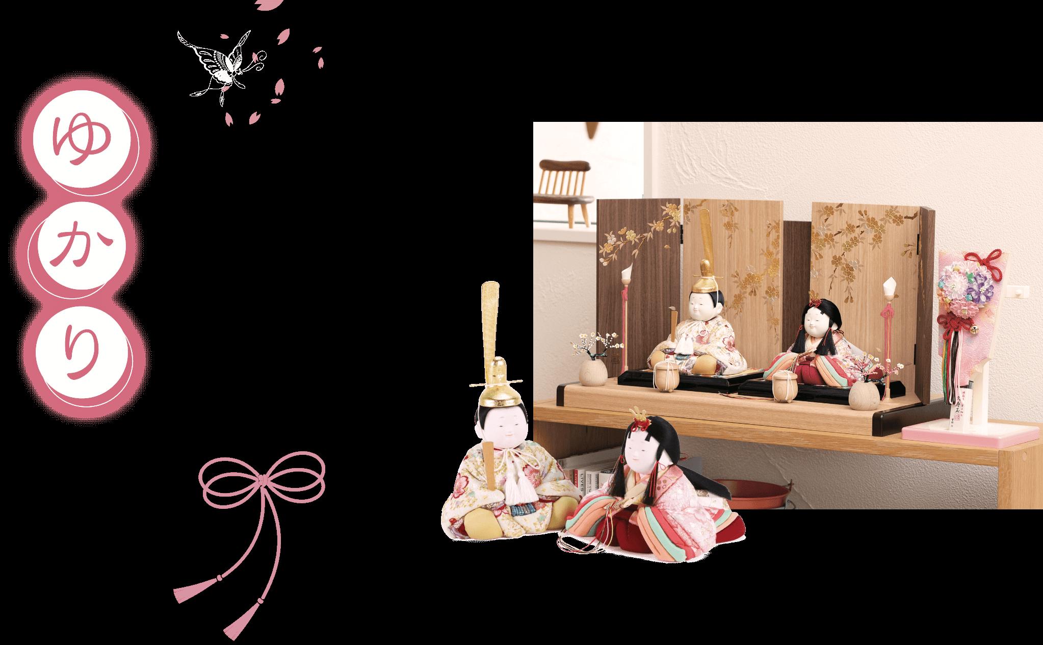 ゆかり-遊香シリーズ-