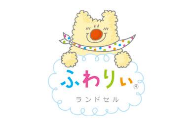 ふわりぃ | 人形の東玉