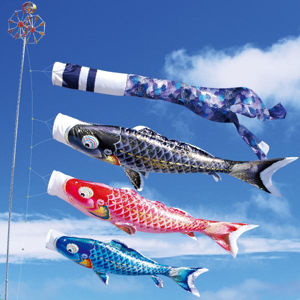 千寿鯉のぼり