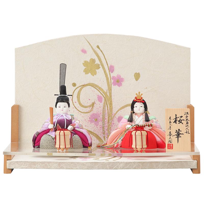木目込人形 喜久絵 親王飾り「柑愛B」