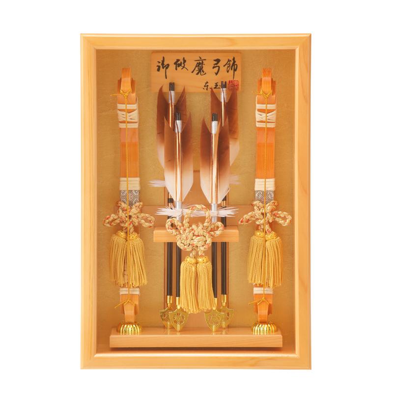 正月飾り 破魔弓「壁掛け飾り 12号樹ヒノキ」