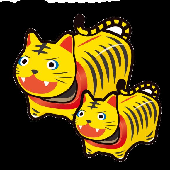 はりこの虎の画像