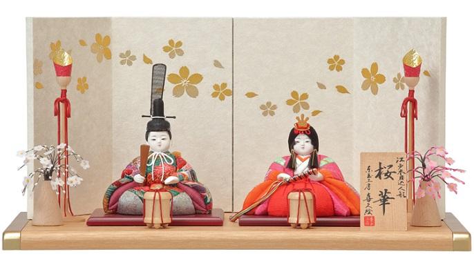 喜久絵の木目込人形 桜華 愛々