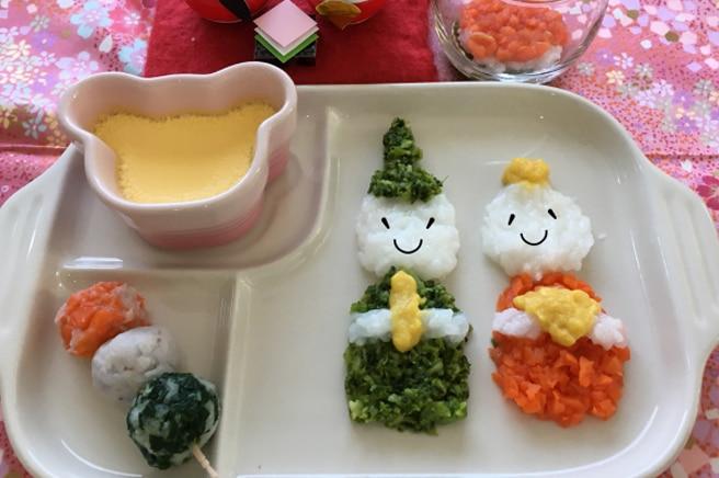 ママの手作り離乳食で初節句のひな祭りをお祝い!